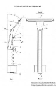 Устройство для очистки окон (3 варианта)