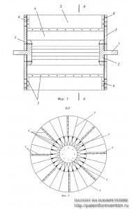 Гидравлическая турбина