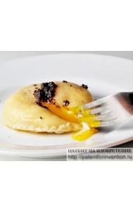 Способы подготовки сырого яйца для употребления в пищу