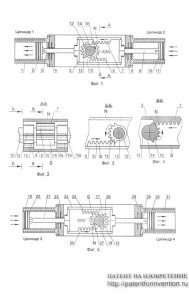 Двигатель внутреннего сгорания (варианты)