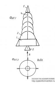 Ракета, возможность быстрого изменения конфигурации