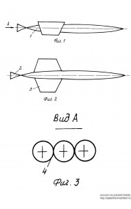 Ракета, цилиндрический стабилизатор