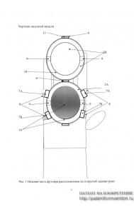 Ручной инструмент молоток-отвертка