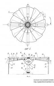 Турбина для ветродвигателя