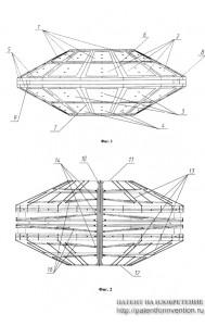 Летательный аппарат вертикального взлёта