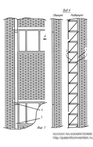"""Пожарная секционная лестница """"Невидимка"""""""