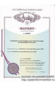 Торцовое уплотнение для герметизации вращающихся валов
