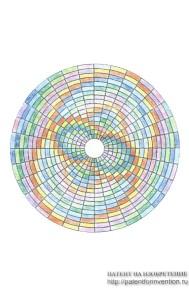 Графическое изображение для печатной продукции