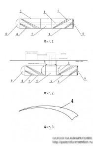 Движитель для надводного и подводного транспорта