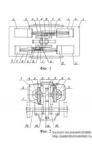 Оппозитный двигатель внутреннего сгорания