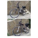 Трансмиссия моторизованного велосипеда (варианты)