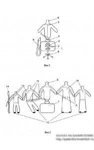 Бытовое сушильно-гладильное устройство