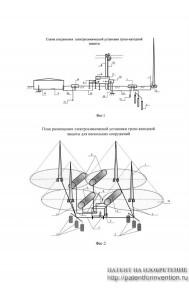 Защита металлических сооружений от грозовых разрядов