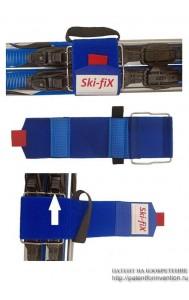 Устройство для переноски лыж и лыжных палок