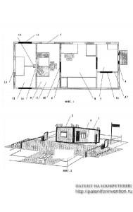 Транспортабельный многофункциональный блок-модуль