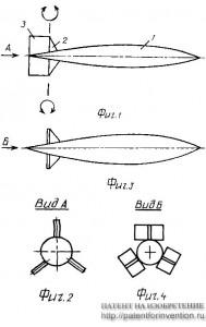Ракета, система торможения