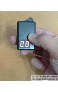 Электронное устройство контроля срока годности товара.