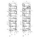 Лестница вертикальная