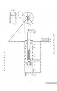 Способ подъёма воды эрлифтом из колодцев и водоёмов