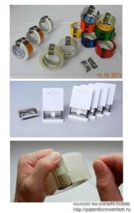 Устройство для резки клейкой ленты